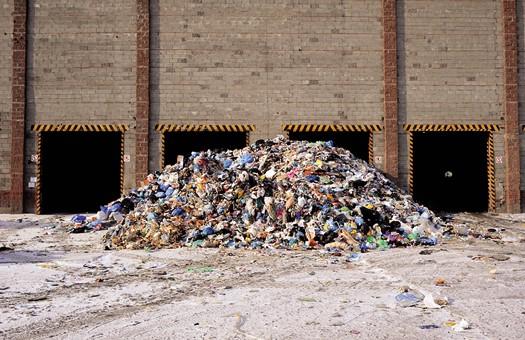Куча мусора, которого могло не быть.