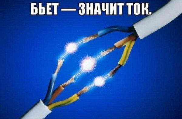 1376343206_podborka_50[1]